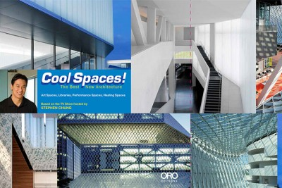 coolspaces_bookcover